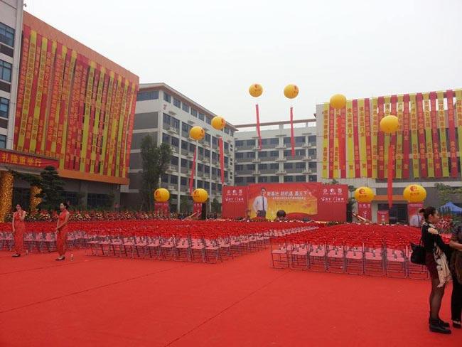 大型庆典活动策划中的场地布置要求