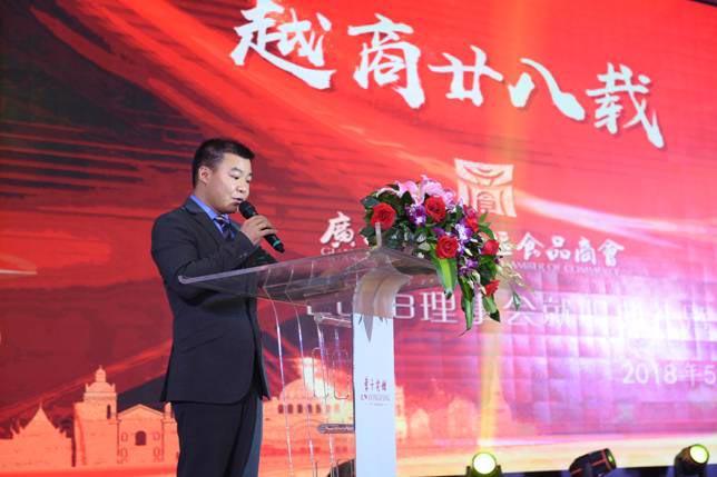 进口食品高峰论坛广州东方宾馆举行