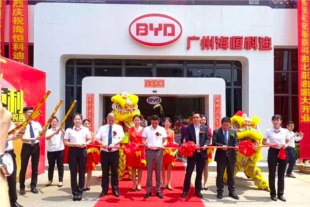 广州海恒科迪开业庆典活动圆满成功