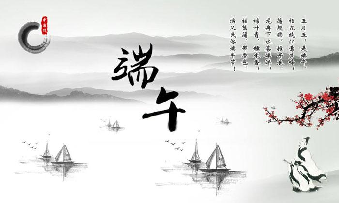 2018年端午节放假安排