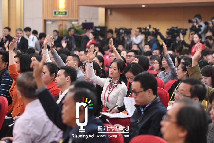 记者招待会的概念和形式