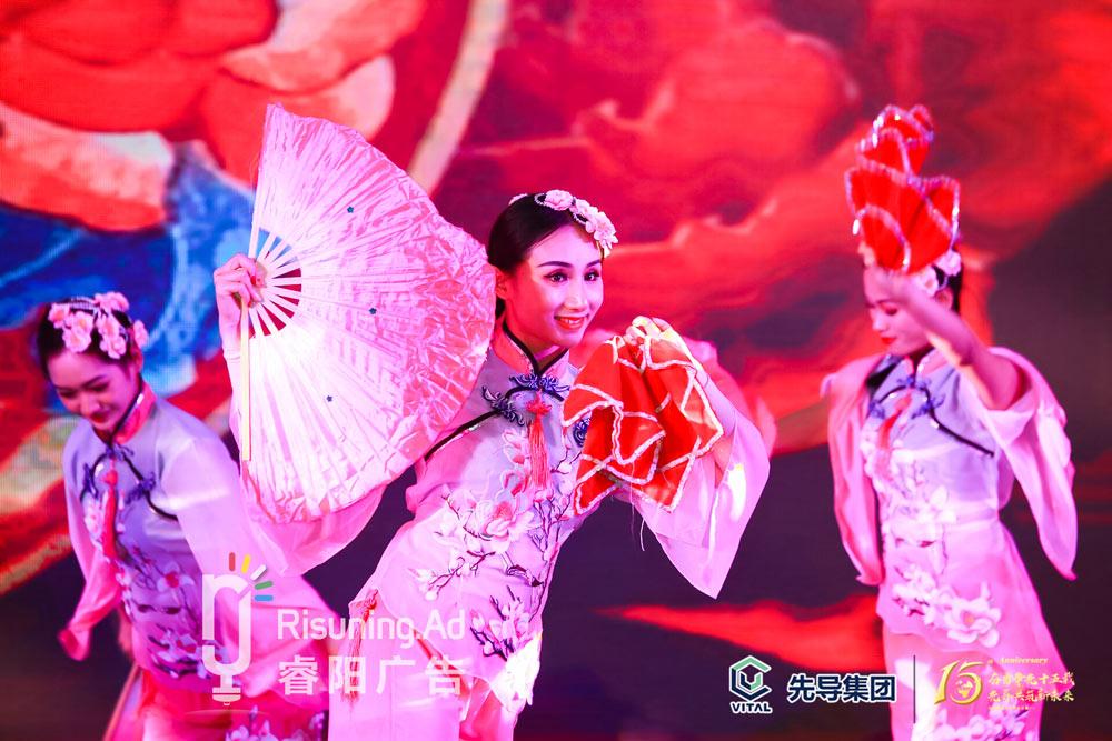 安徽花鼓灯
