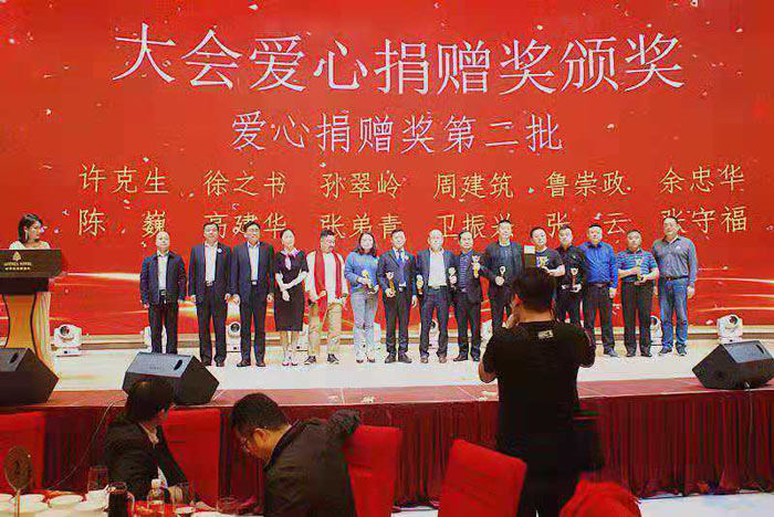 广东安徽宣城商会在深圳举行两周年庆典
