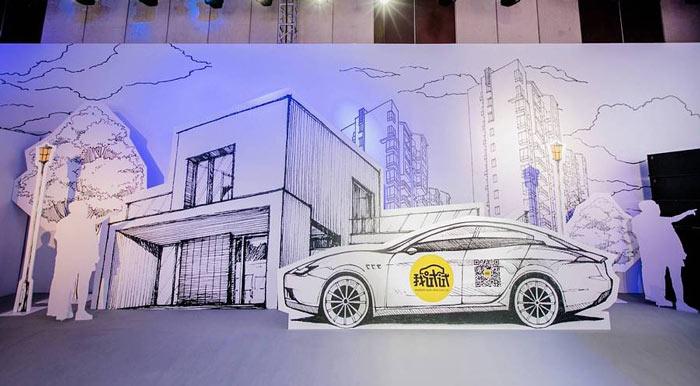 成功的汽车品牌发布会活动策划方案怎么
