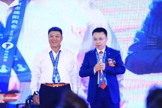 深圳市绵阳商会六周年暨换届庆典