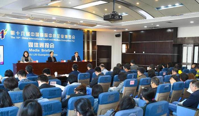 广州第十六届中博将举办四类特色会论坛