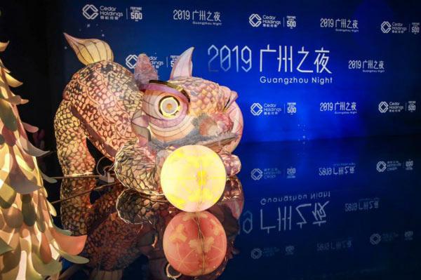 """""""广州之夜""""闪耀亮相2019夏季达沃斯论坛"""