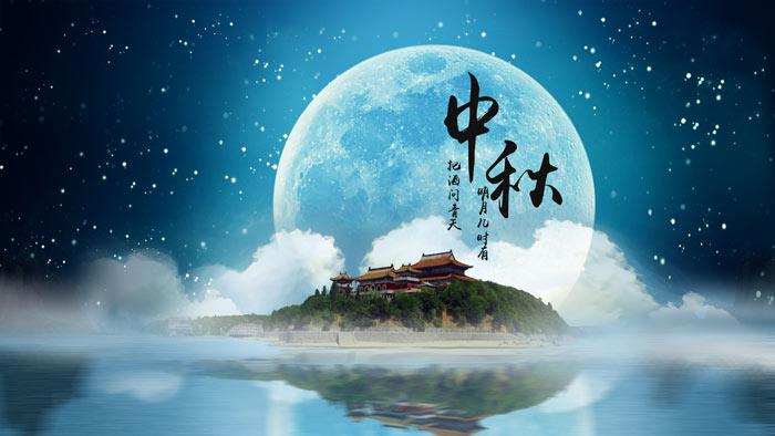 中秋节活动策划方案有哪些创意元素可用