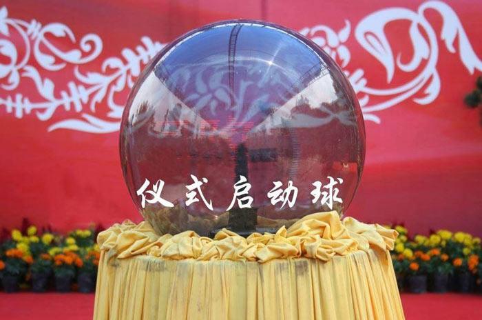 启动球启动仪式 水晶开幕启动球租赁