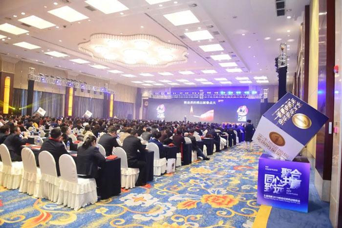 经销商大会活动的流程策划
