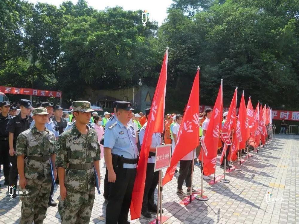 广州防空演习