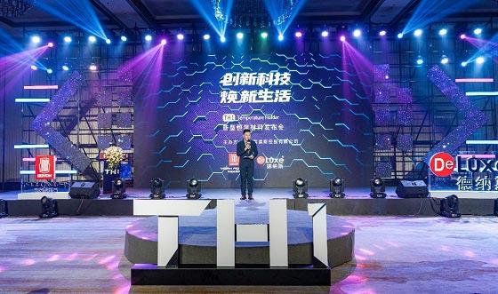 广州哪家活动策划公司比较好呢?