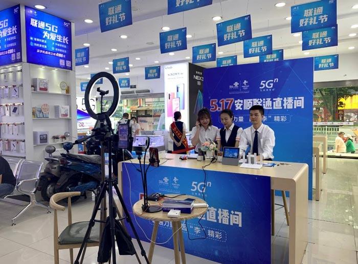 广州专业活动直播带货策划公司