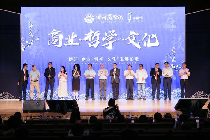 广州会议策划公司活动现场执行实施应把