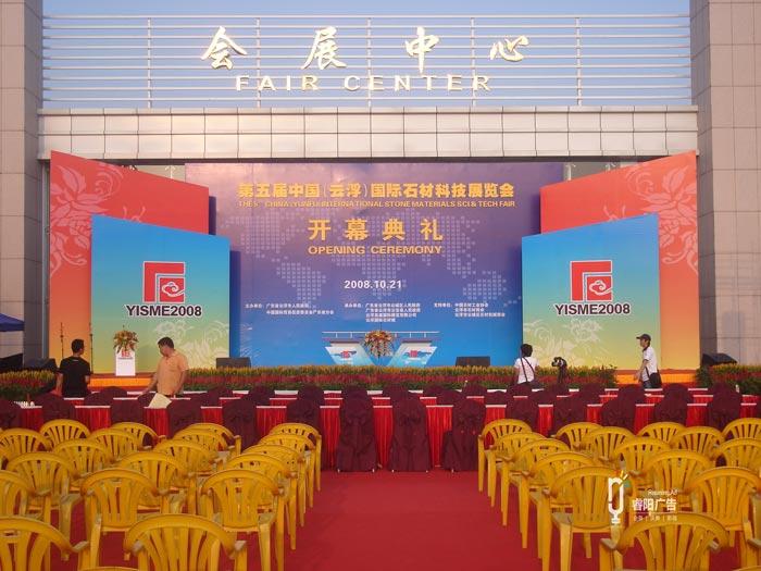 广州展览策划要怎么做?