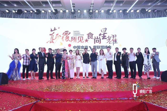 广州天河区活动执行公司-如何开展活动执