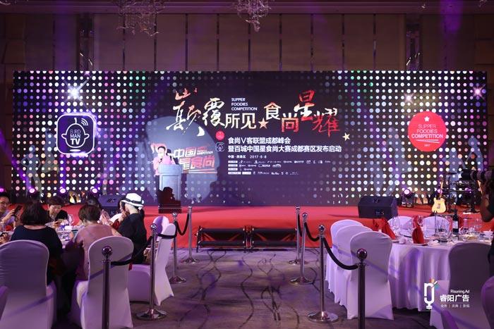 广州赛事活动策划公司是如何为电竞公司