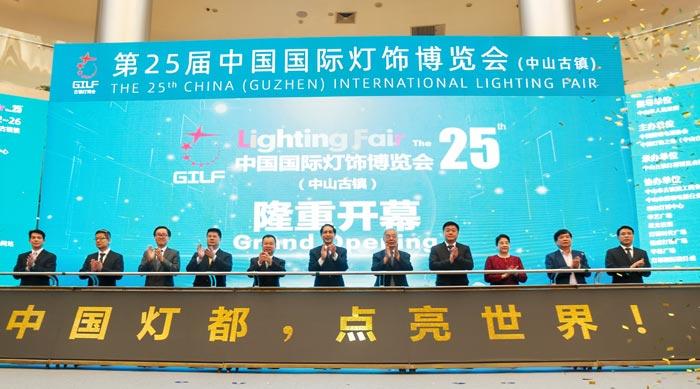 第25届中国国际灯饰博览会在中山市灯都