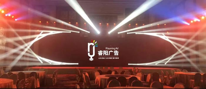 广州活动策划公司中活动设计、计划与执