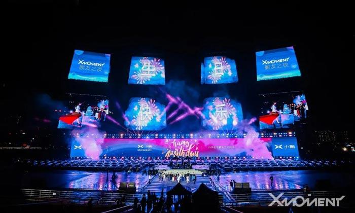 2020鹏友之夜跨界音乐会在广州海心沙亚运