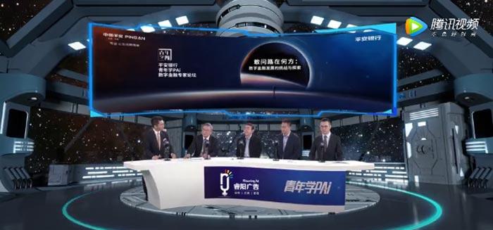 睿阳广告录播的青年学PAi系列线上虚拟论