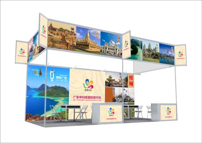 广州琶洲展会中展览策划原则与策划步骤