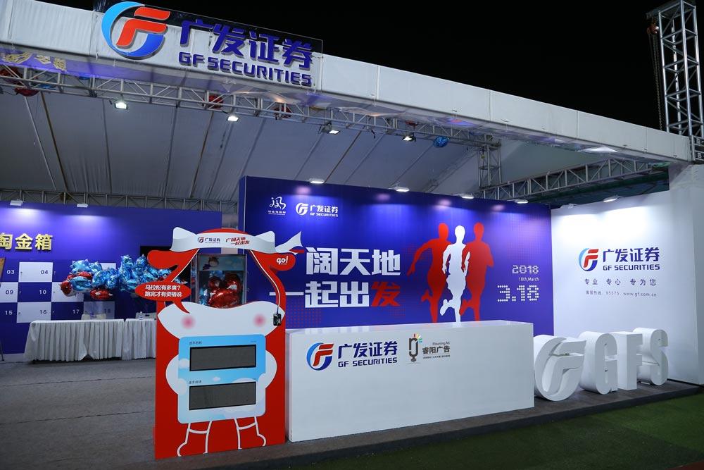 广州企业参加展会活动时参展流程是怎样