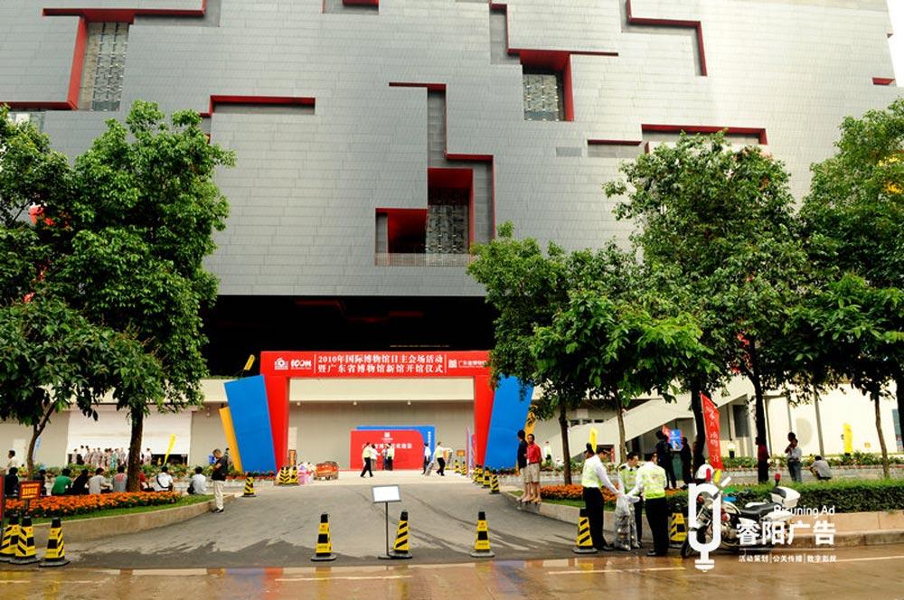 深圳大型商城开幕仪式活动策划方案参考