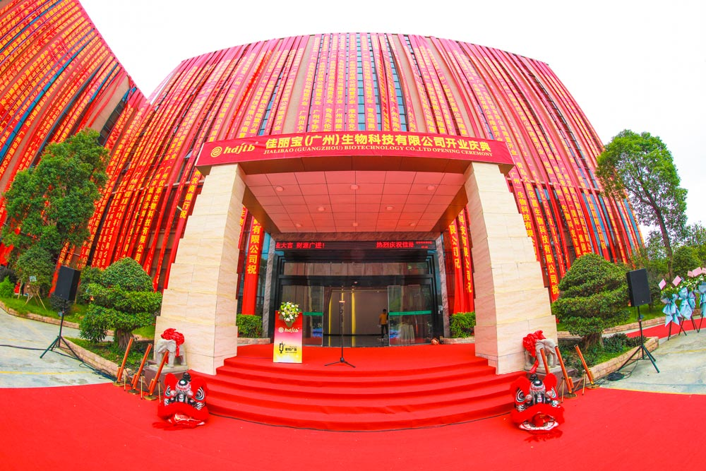 小型商业活动有必要找广州活动策划公司么?